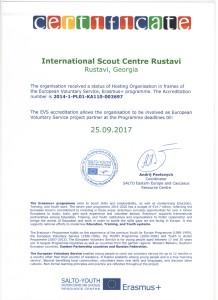 iscr 4 (1)